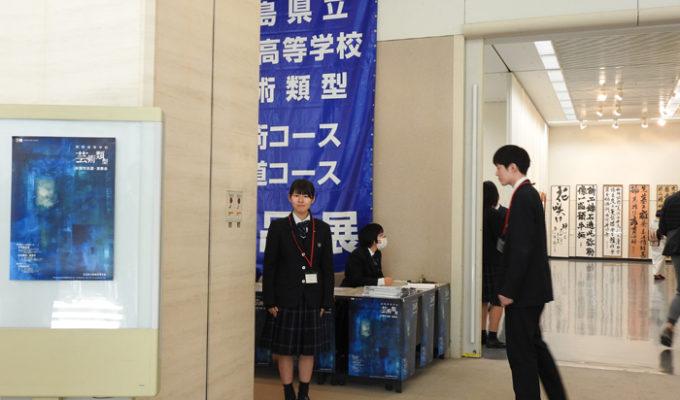 熊野高等学校芸術類型 卒業作品展