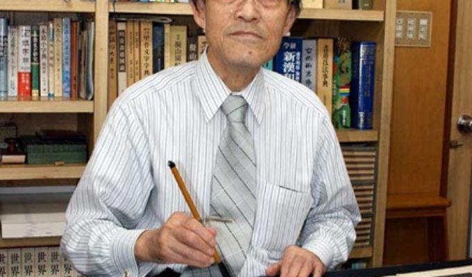 アトリエ訪問第46回 伊豆田雪岳氏