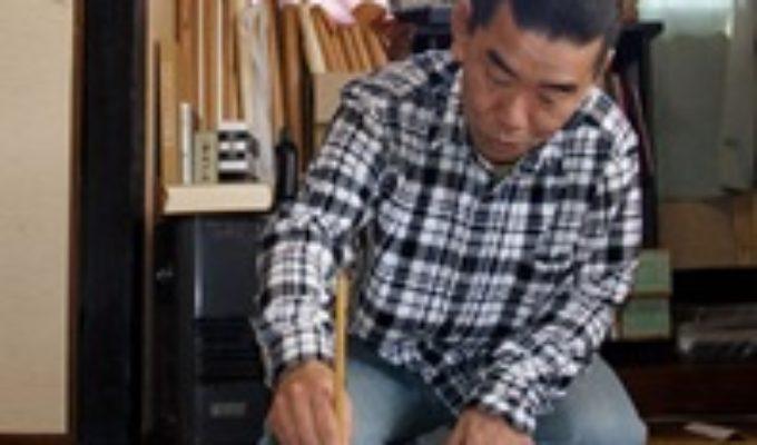 第63回アトリエ訪問   書 藤井龍仙