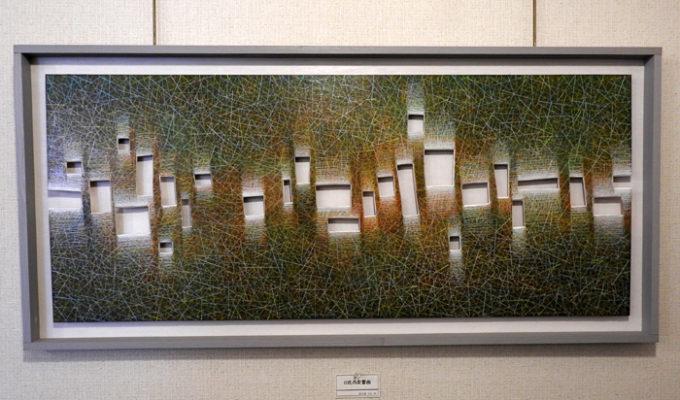岡本博実展「光の采Vol.10」