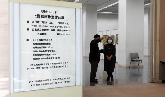 上野絵画教室作品展